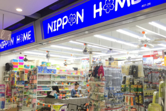 Nippon Home