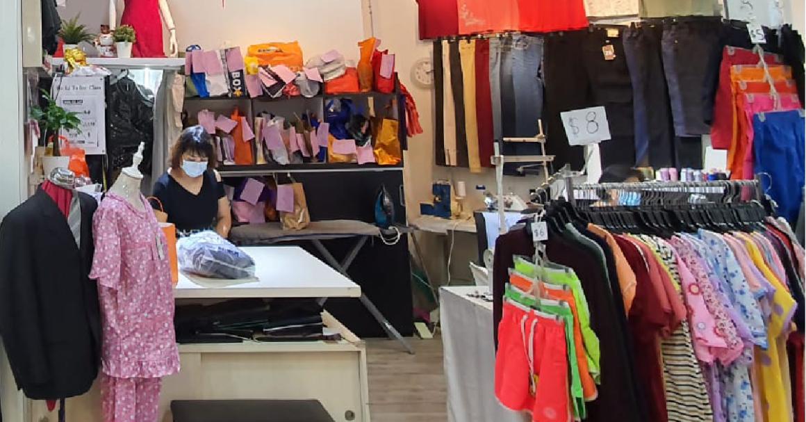 Bo Li Tailoring