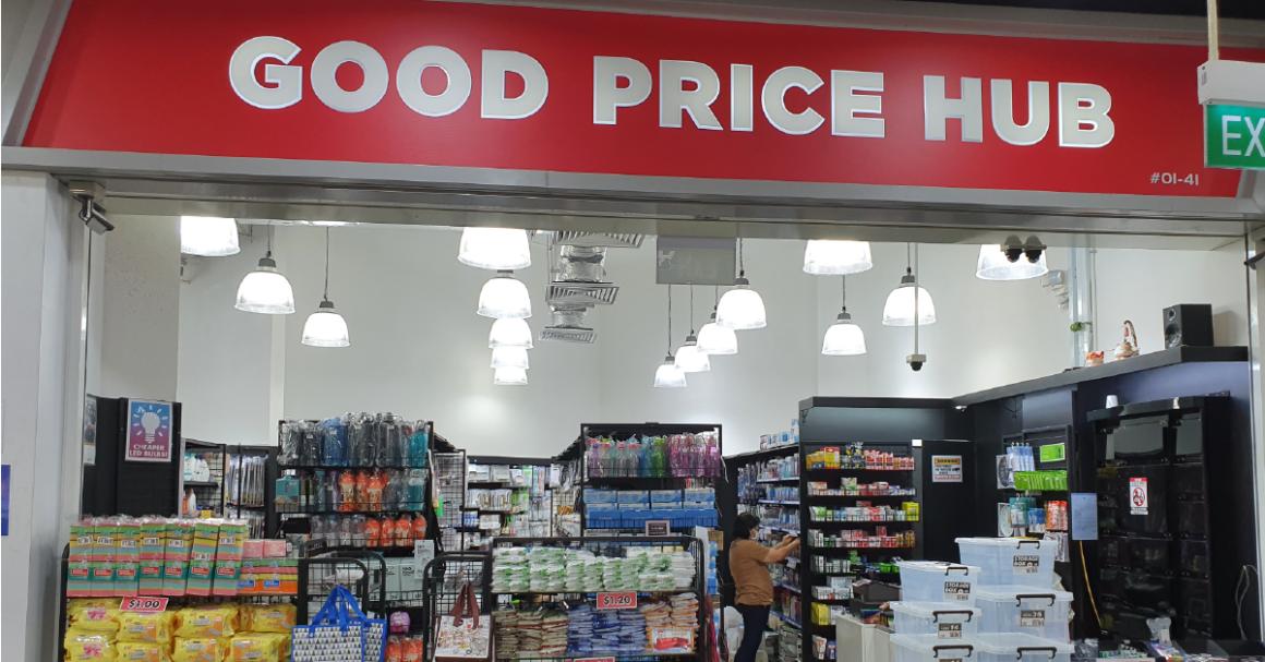 Good Price Hub P/L
