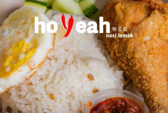 Hoyeah Cafe Junction 9 Pte Ltd