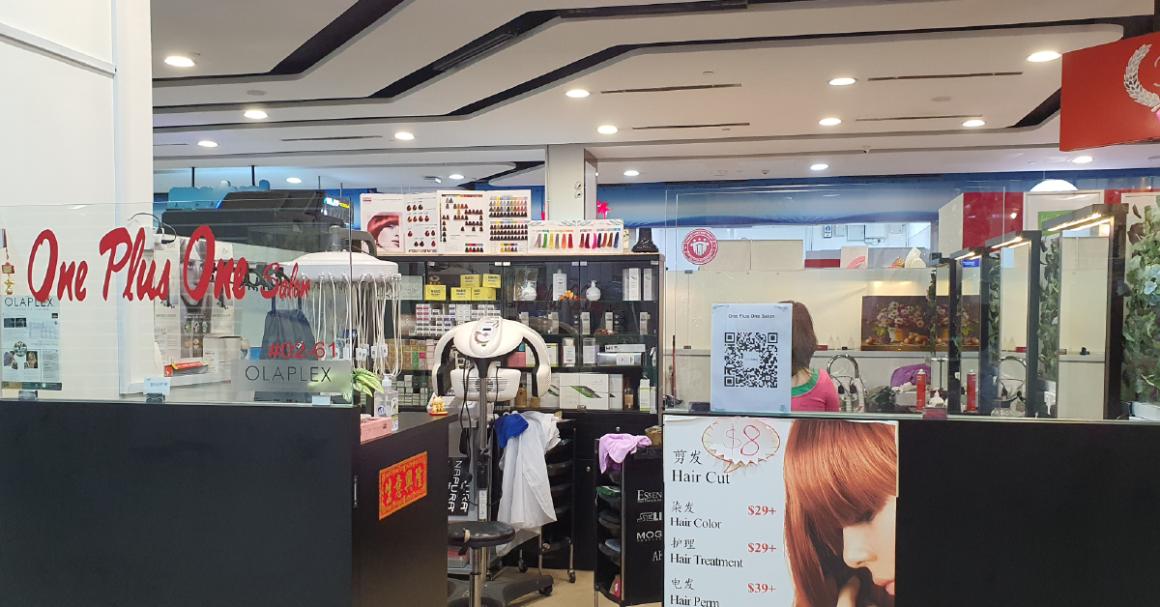 One Plus One Hair Salon