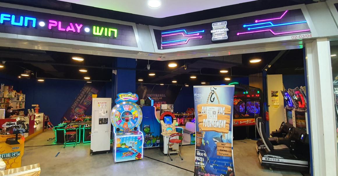 Universal Wonderland Arcade