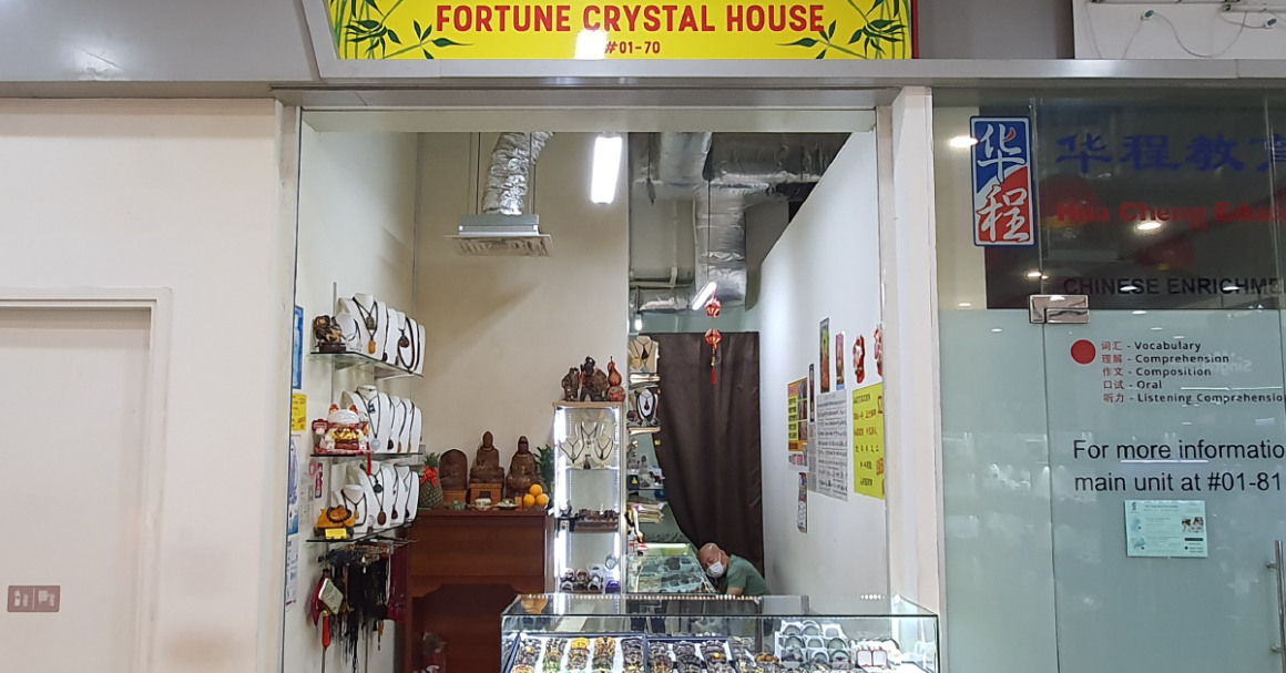 Fortune Crystal House