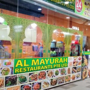 Al Mayurah Restaurant