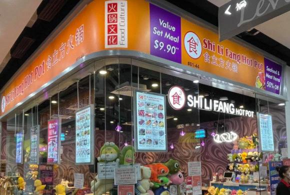 Shi Li Fang Hotpot